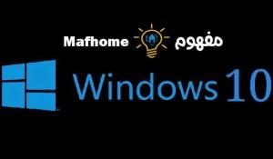 طريقة تشغيل تطبيقات أندرويد في ويندوز 10