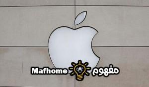 ميزة قادمة في هاتف آيفون iPhone 13 تنافس سامسونج