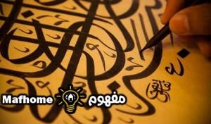 حكم وأقوال الإمام الشافعي
