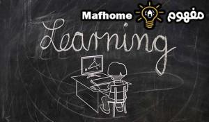 نصائح تساعد على التعلم بعد إنهاء المرحلة الدراسية بفترة طويلة