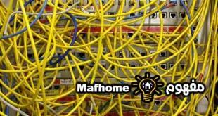 انترنت internet كابلات