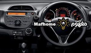 دليل صيانة السيارة في أسرع وقت