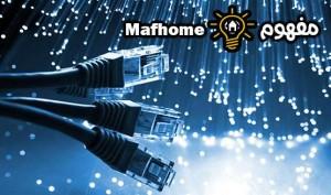 طرق قياس سرعة الإنترنت وزيادة سرعته
