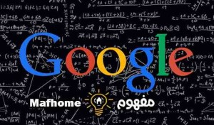 طريقة استعادة الملفات المحذوفة في جوجل درايف