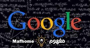 google جوجل