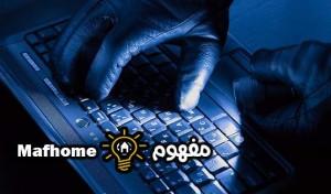 كل ماتحتاج أن تعرفه عن الإنترنت المظلم Dark web