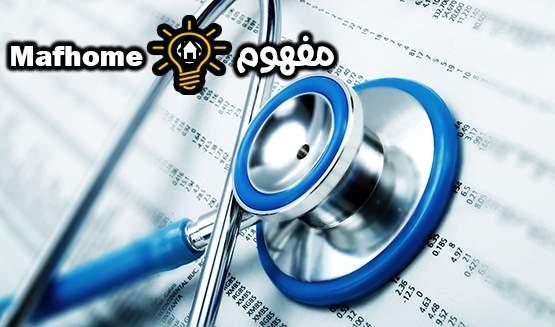 صحة طب