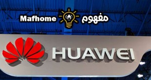 huawei هواوي
