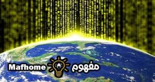 انترنت الارض منوعات