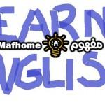 درس رقم 63 من كورس Misterduncan لتعليم اللغة الانجليزية