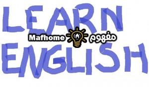 أهم 5 نصائح في تعلم اللغة الإنجليزية