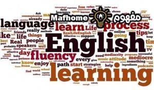 نصائح تعلم اللغة الإنجليزية في أسرع وقت