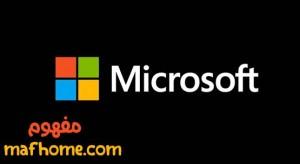 مايكروسوفت تشتري شركة للذكاء الاصطناعي مقابل 20 مليار دولار