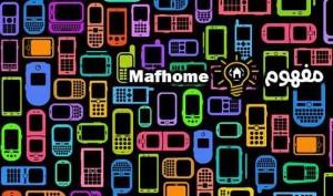 كيف يمكن إرسال فيديو كبير الحجم من هاتف أندرويد؟