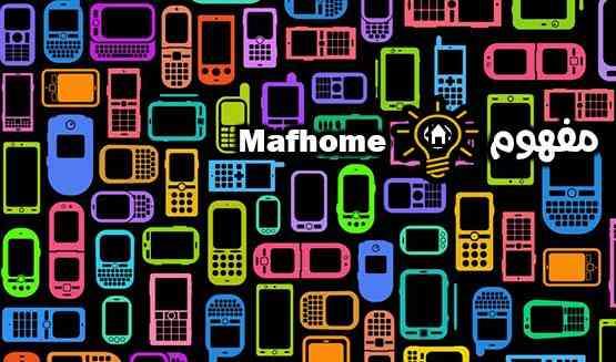 هواتف هاتف