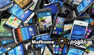 خطوات حذف بيانات هاتف أندرويد قبل البيع