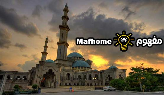 مسجد الاسلام