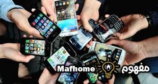 هواتف