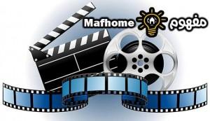أفضل برامج المونتاج وصناعة الفيديو
