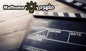 ما أفضل برامج مونتاج وتعديل الفيديوهات؟
