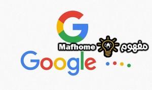 جوجل تعلن عن أكبر استثمار لها في الهند