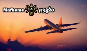 طرق الحصول على أرخص أسعار تذاكر الطيران