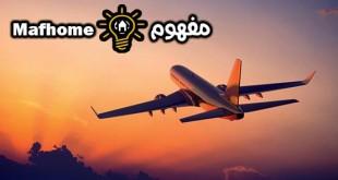 طائرة سفر