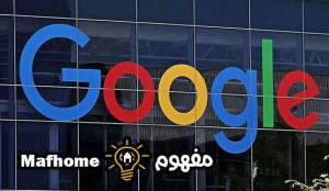 طريقة تسجيل اجتماع في Google Meet