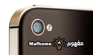 نصائح لتصوير أفضل فيديو بكاميرا الهاتف