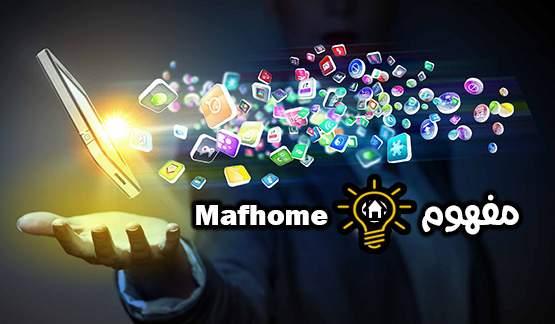 تطبيقات هواتف
