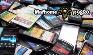 طرق نقل جهات الاتصال من هاتف أندرويد إلى آيفون