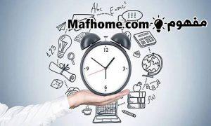 نصائح تنظيم الوقت للمذاكرة