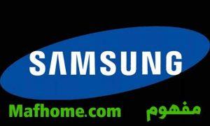 أسعار هاتف سامسونج القابل للطي Z Fold 2 و Galaxy Tab S7