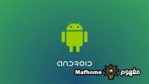 ضبط إعدادات حماية هاتف أندرويد