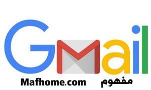 طريقة إستخدام ميزة النسخ واللصق في تطبيق جيميل Gmail