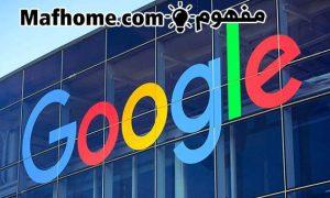 تحالف Android Ready SE من جوجل