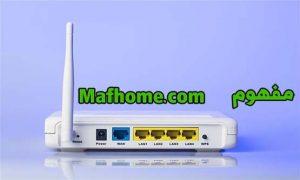 حل مشكلة عدم ظهور شبكة الواي فاي Wi-Fi