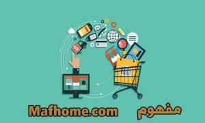 نصائح التسوق عبر الإنترنت