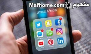 نصائح للحفاظ على الوقت أمام وسائل التواصل الإجتماعي