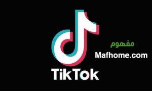 طريقة التحكم في حساب تيك توك TikTok