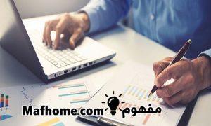 نصائح للإستمرارية في العمل على الانترنت من المنزل